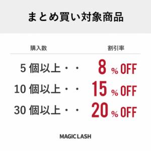まつげパーマ液 ロマンサ1液 10本セット【メール便発送可】【mp-rom1-10】